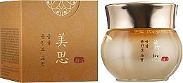Fragrances, Perfumes, Cosmetics Rejuvenating Lifting Cream - Missha Misa Geum Sul Lifting Special Cream