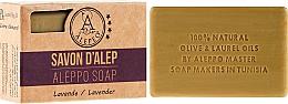 Fragrances, Perfumes, Cosmetics Aleppo Soap with Lavender - Alepeo Aleppo Soap Lavender 8%