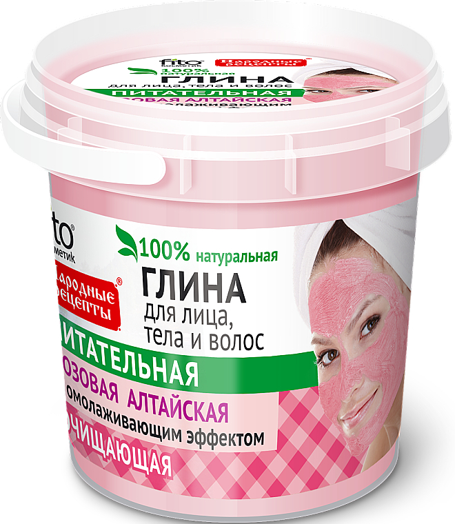 """Face, Body & Hair Pink Clay """"Altai"""" - Fito Cosmetic"""