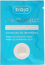 Fragrances, Perfumes, Cosmetics Makeup Remover Tissue - Ziaja Eye Make-up Remover Wipe