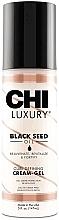 Fragrances, Perfumes, Cosmetics Curl Defining Cream-Gel - CHI Luxury Black Seed Oil Curl Defining Cream-Gel