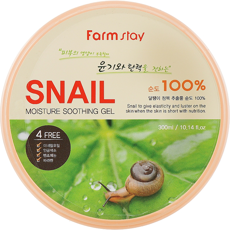 Snail Gel - FarmStay Moisture Soothing Gel Snail