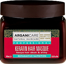 Fragrances, Perfumes, Cosmetics Keratin All Hair Types Mask - Arganicare Keratin Nourishing Hair Masque