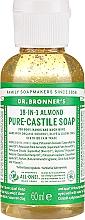 "Fragrances, Perfumes, Cosmetics Liquid Soap ""Almond"" - Dr. Bronner's 18-in-1 Pure Castile Soap Almond"