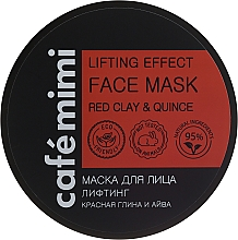 "Fragrances, Perfumes, Cosmetics Face Mask ""Lifting"" - Cafe Mimi Deep Lifting Effect Face Mask"