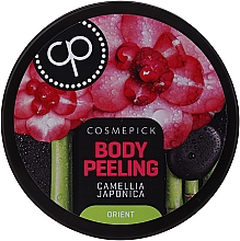 Fragrances, Perfumes, Cosmetics Relaxing Body Peeling with Camellia Japonica Oil - Cosmepick Body Peeling Camellia Japonica
