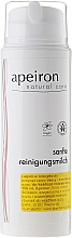 Fragrances, Perfumes, Cosmetics Soft Face Cleansing Milk - Apeiron Gentle Cleansing Milk