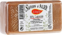 Fragrances, Perfumes, Cosmetics Laurel Oil Soap, 16% - Alepia Soap 16% Laurel