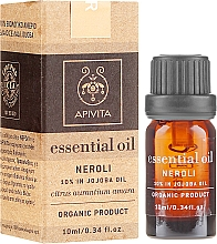 "Fragrances, Perfumes, Cosmetics Essential Oil ""Neroli"" - Apivita"
