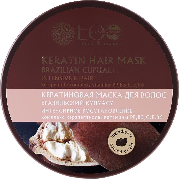 "Keratin Hair Mask ""Intensive Repair"" - ECO Laboratorie Keratin Hair Mask"