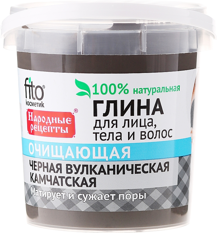"""Face, Body & Hair Black Volcanic Kamchatka Clay """"Cleansing"""" - Fito Cosmetic"""