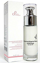 Fragrances, Perfumes, Cosmetics Eye Cream - Sayaz Cosmetics Premium Bulgarian Rose & Silk Extract Eye Cream