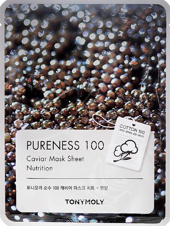 Black Caviar Sheet Mask - Tony Moly Pureness 100 Caviar Mask Sheet