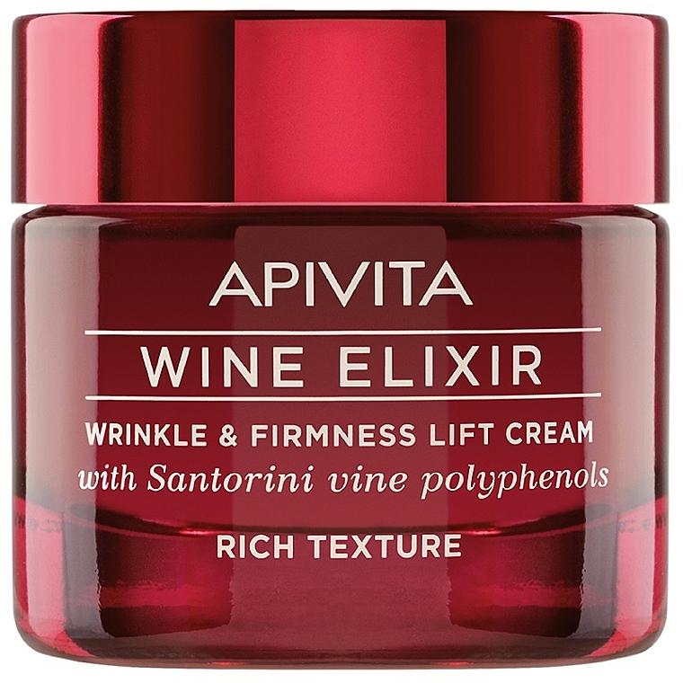 Anti-Wrinkle Lifting Cream with Santorini Wine Polyphenols - Apivita Wine Elixir Wrinkle And Firmness Lift Cream Rich Texture