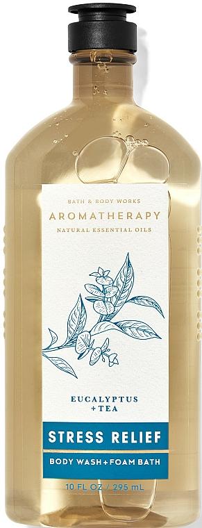 Bath and Body Works Eucalyptus Tea Stress Relief - Shower Gel — photo N1