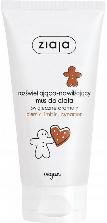 Body Mousse 'Ginger and Cinnamon' - Ziaja Ginger & Cinnamon Body Mousse