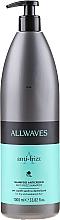 Fragrances, Perfumes, Cosmetics Wavy Hair & Unruly Hair Shampoo - Allwaves Anti-Frizz Shampoo
