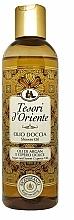 Fragrances, Perfumes, Cosmetics Shower Oil - Tesori d'Oriente Argan And Sweet Cyperus Oils