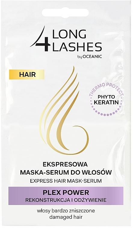 Hair Serum Mask - Long4Lashes Hair Plex Power — photo N1