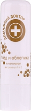 Fragrances, Perfumes, Cosmetics Honey & Sea Buckthorn Lip Balm - Home Doctor