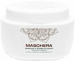 Fragrances, Perfumes, Cosmetics Hair Mask - Renee Blanche