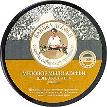 Fragrances, Perfumes, Cosmetics Agafia's Honey Body & Hair Soap - Retsepty Babushki Agafi Agafia's Bathhouse