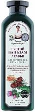 Fragrances, Perfumes, Cosmetics Agafia's Strength & Growth Thick Hair Balm - Reczepty Babushki Agafi