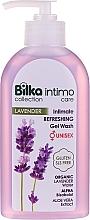 Fragrances, Perfumes, Cosmetics Intimate Wash Gel - Bilka Intimate Refreshing Lavender Gel Wash