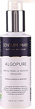 Fragrances, Perfumes, Cosmetics Gentle Makeup Remover Emulsion - Sensum Mare Algopure Gentle Emulsion For Make-Up Removal