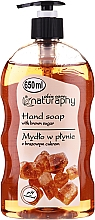 Fragrances, Perfumes, Cosmetics Brown Sugar Soap - Bluxcosmetics Naturaphy Hand Soap With Brown Sugar