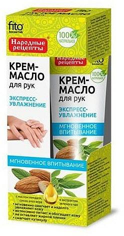 "Hands Cream Oil ""Express Moisture"" - Fito Cosmetic Folk Recipes"