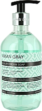 Fragrances, Perfumes, Cosmetics Hand Soap - Vivian Gray Luxury Cream Soap Grapefruit & Green Lemon