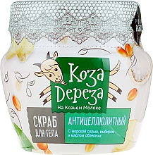 "Fragrances, Perfumes, Cosmetics Body Scrub ""Anti-cellulite"" - Fito Cosmetic Koza Dereza"