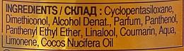 Coconut Hair Oil - Pantene Pro-V Coconut Infused Hair Oil — photo N3