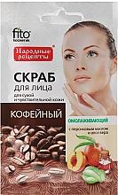 """Fragrances, Perfumes, Cosmetics Rejuvenating Facial Scrub """"Coffee"""" - Fito Cosmetic"""