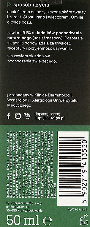Hypoallergenic Face Cream - Tolpa Green Men Face Cream — photo N3