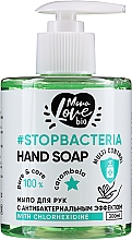 Fragrances, Perfumes, Cosmetics Antibacterial Carambola & Turmeric Hand Soap - MonoLove Bio Hand Soap With Chlorhexidine
