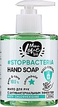 Fragrances, Perfumes, Cosmetics Antibacterial Carambola & Turmeric Hand Soap - MonoLove Bio Hand Soap With Chlorhexidine