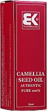 Fragrances, Perfumes, Cosmetics Camelia Oil - Brazil Keratin 100% Camelia Oil