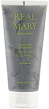 Fragrances, Perfumes, Cosmetics Fortifying Rosemary Scalp Mask - Rated Green Real Mary Cold Brew Fortifying Scalp Pack
