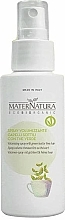Fragrances, Perfumes, Cosmetics Volume Hair Spray - MaterNatura Volume Spray with Green Tea