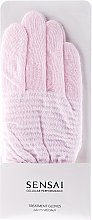 Fragrances, Perfumes, Cosmetics Hand Treatment Gloves - Kanebo Sensai Cellular Performance Treatment Gloves