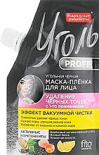 Fragrances, Perfumes, Cosmetics Black Carbon Face Film-Mask - Fito Cosmetic Black Carbon Proff Folk Recipes