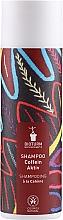 Fragrances, Perfumes, Cosmetics Caffeine Shampoo - Bioturm Shampoo Caffeine Active No. 106