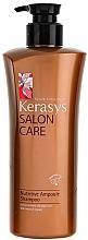 Fragrances, Perfumes, Cosmetics Nourishing Shampoo - KeraSys Salon Care Nutritive Ampoule Shampoo