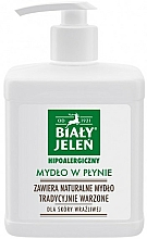 Fragrances, Perfumes, Cosmetics Hypoallergenic Liquid Soap - Bialy Jelen Hypoallergenic Soap