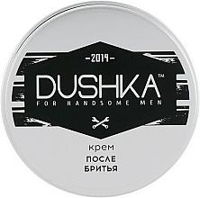 Fragrances, Perfumes, Cosmetics Men After Shave Cream - Dushka