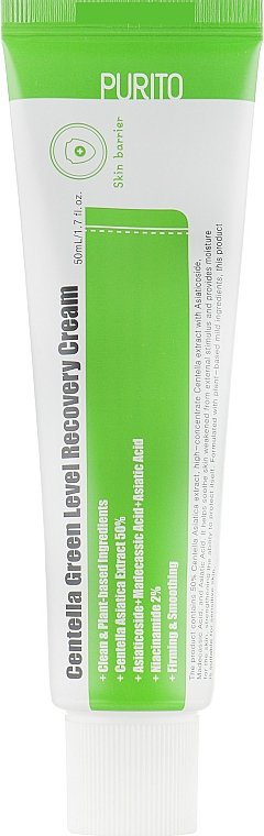 Centella Green Level Recovery Soothing Cream - Purito Centella Green Level Recovery Cream