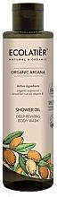 "Fragrances, Perfumes, Cosmetics Shower Oil ""Deep Repair"" - Ecolatier Organic Argana Shower Oil"