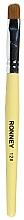Fragrances, Perfumes, Cosmetics Nail Art Brush, RN 00446 - Ronney Professional Gel Brush №12